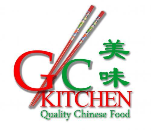 Yang chen chinese takeaway restaurant chinese in london for C kitchen chinese takeaway restaurant